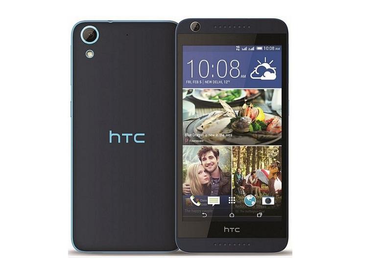 HTC Desire 636 Dual SIM