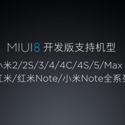 MIUI 8 devices