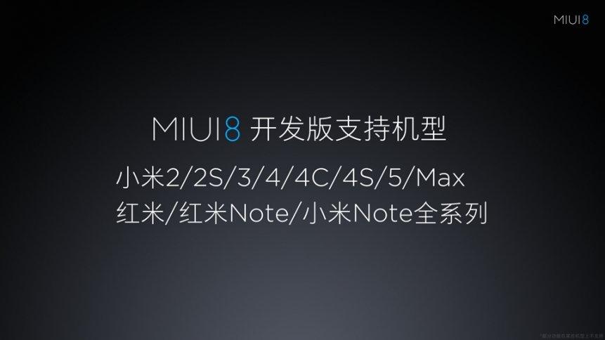 MIUI 8 devices