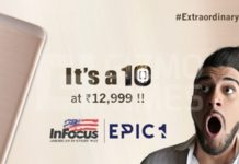 InFocus Epic 1