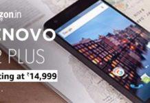 Lenovo Z2 Plus new price