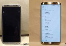 Samsung Galaxy S8 front leak