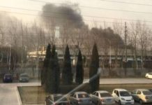 Samsung Plant on fire