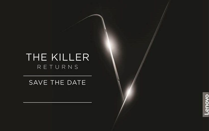 Lenovo smartphone launch October 16