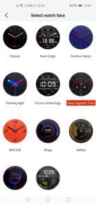 Amazfit Verge App