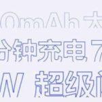OnePlus 8T Specs confirmed