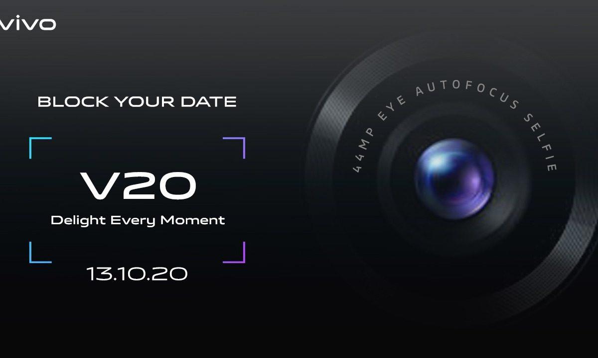 Vivo V20 India launch date